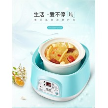 Mini Smart Water-isolated Multi-stew Slow Cooker