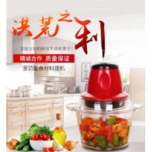 Extra Large Multipurpose Electric Food Chopper Meat Grinder Machine