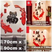3D Acrylic Wallpaper Chinese New Year Decoration双鱼亚克力壁纸 (A-E)