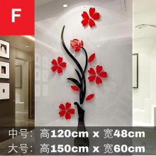 3D Acrylic Wallpaper Chinese New Year Decoration (F) 花瓶