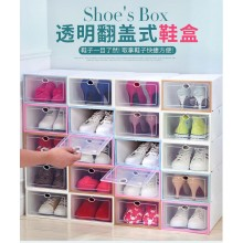 Simple & Fashion Stackable Japanese Plastic Shoe Box[6 boxes each set]