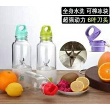 Upgraded 6 blades USB Rechargeable Juice Blender Juice Maker Fruit Shake N Take