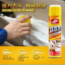 ORIGINAL READY STOCK MULTIPURPOS HOME/ CAR CLEANER FOAM/ 多用途汽车清洁液