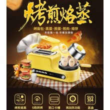 Breakfast all-in-one machine multifunctional decocting and baking machine (Yellow)