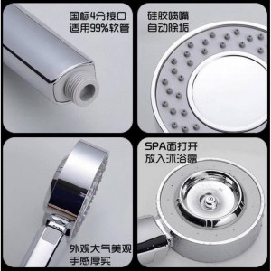 3 mode Detachable Setting Shower Head Handheld High Pressure 双面花洒