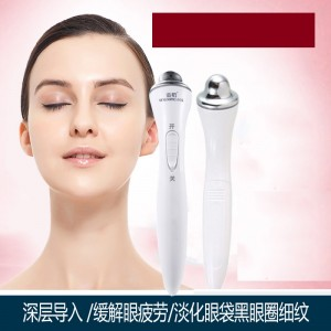 Ultrasonic Ion Facial Black Eye Remove Massage Beauty