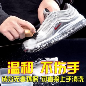 (ETA: 24/5)*EXPRESS* SNEAKER White Cleaning Anti-Stain For Shoe And Bag 300ML