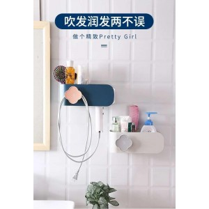 Bathroom Wall Mounted Hair Dryer Comb Storage Shelf Holder Rack Hanger