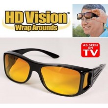 HD Vision Anti Glare Sunglasses Glass