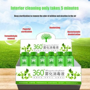 Disinfectant Fogging Liquid for fog machine 99.9% kill gems 100ML