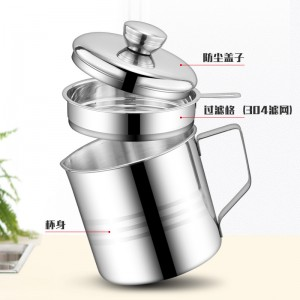 UPGRADED Stainless Steel Oil Container with Strainer