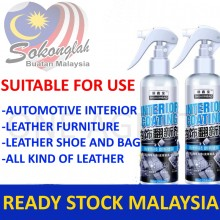 READY STOCKPeace X Strong-Car Care Interior Polish Leather Seat Sofa Leather Renovated Coating Paste Maintenance sofa