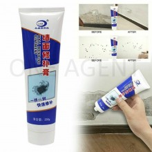 LKB Wall Mending Ointment Mending Agent Wall plaster Wall Shedding Repair Paste Wall Fix Wall Repair Cream Dinding 墙面修补膏