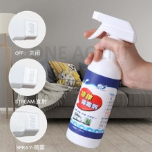 LKB Wall Mold Remover (500ml)Spray Mildew Spot Removal Cleaner Pembersih Kulat Kotoran Dinding 墙体除霉剂