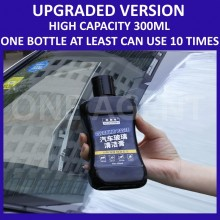 Glass Oil Film Remover 300ML Fast Decontamination Bird Dropping Car Mirror Home Window Glass Toilet Mirror Remover