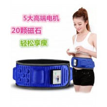 Korean X5 Rejection Fat Belt Vibration Slimming Massager Belt