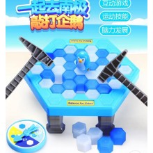 Penguin Trap Ice Breaker Game