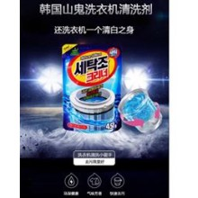 Korea Sandokkaebi Washing machine cleaner powder 450g