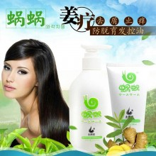 Original Wowo Pure Ginger Shampoo FREE Hair Mask