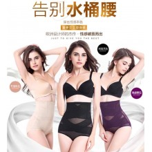 3D Woman Body Shaper High Waist Slimming Pants