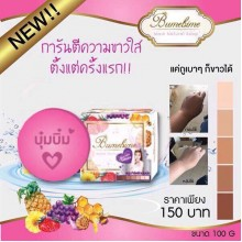 Bumebime Natural Whitening Soap 100% Original