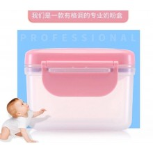 Baby milk powder container(blue)