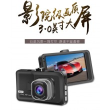 3 INCH BIG SCREEN NYW FHD Car Cam Night Vision Dash Cam