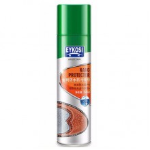 Eykosi Waterproof Spray 250ml